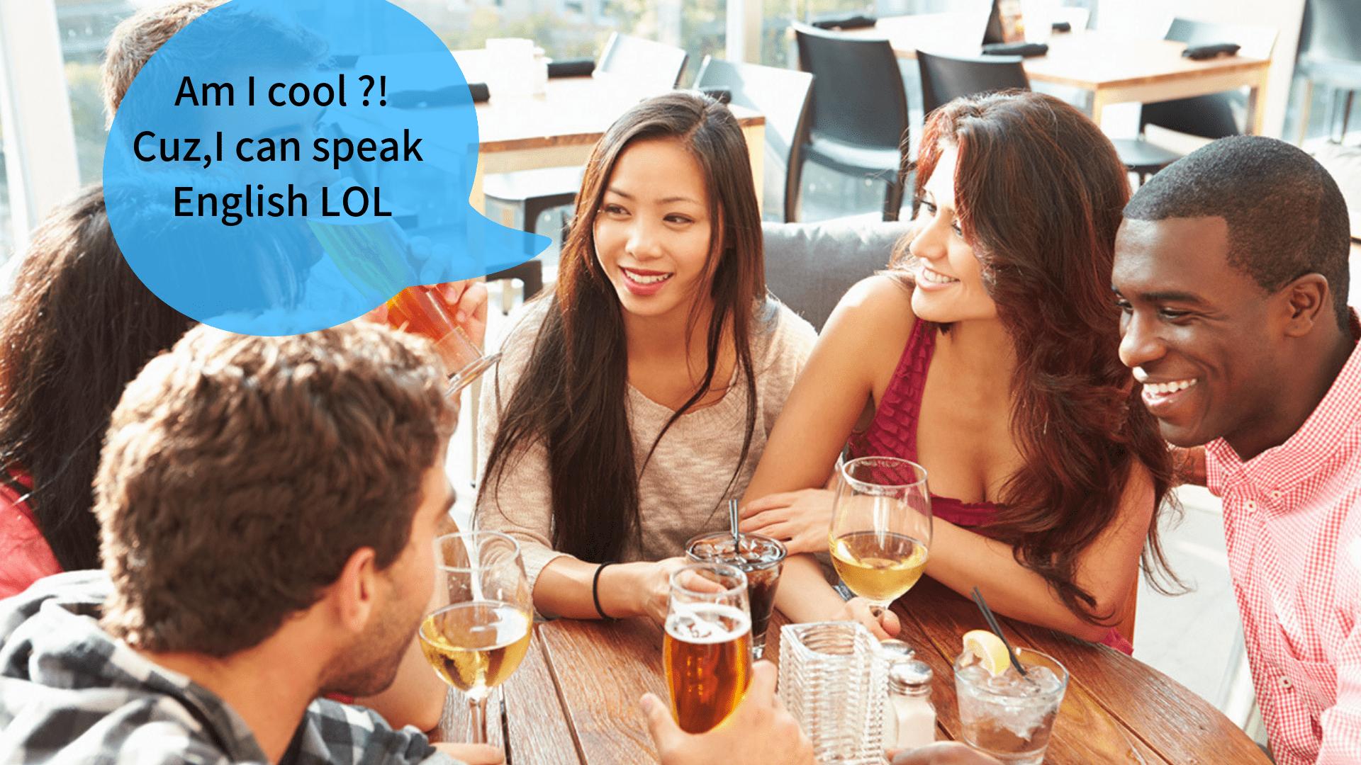 英語(英会話)が話せる事でモテる人とモテない人の違い