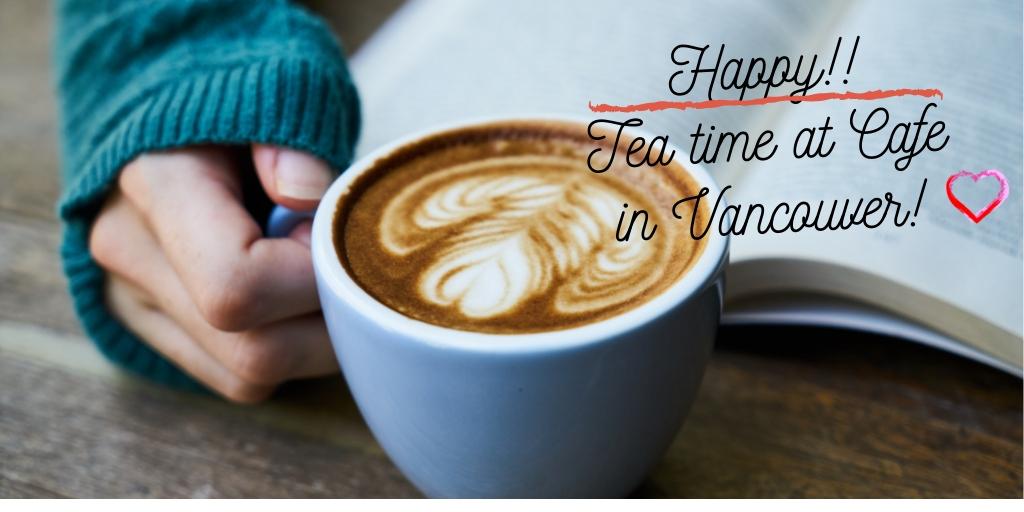 バンクーバーを観光するなら絶対に行きたい!地元民おすすめの美味しいカフェ5選